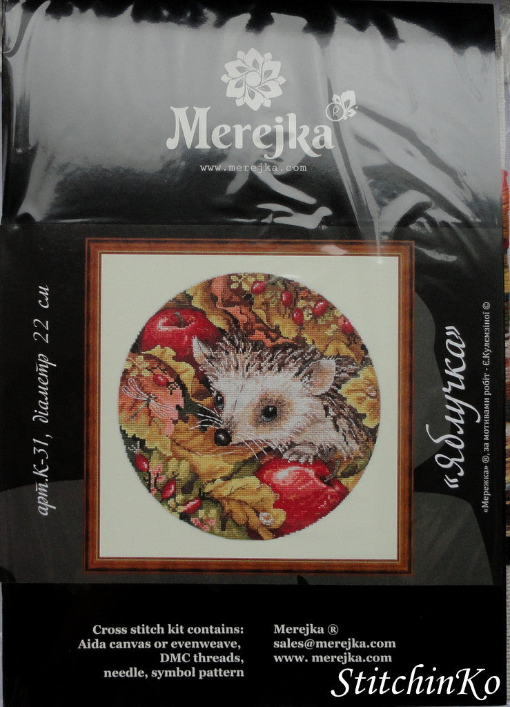 Merejka Cross Stitch Kits Apples
