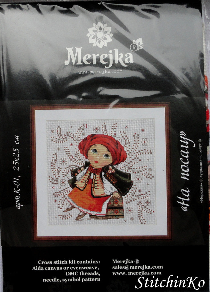 Merejka Cross Stitch Kits On the Dowry