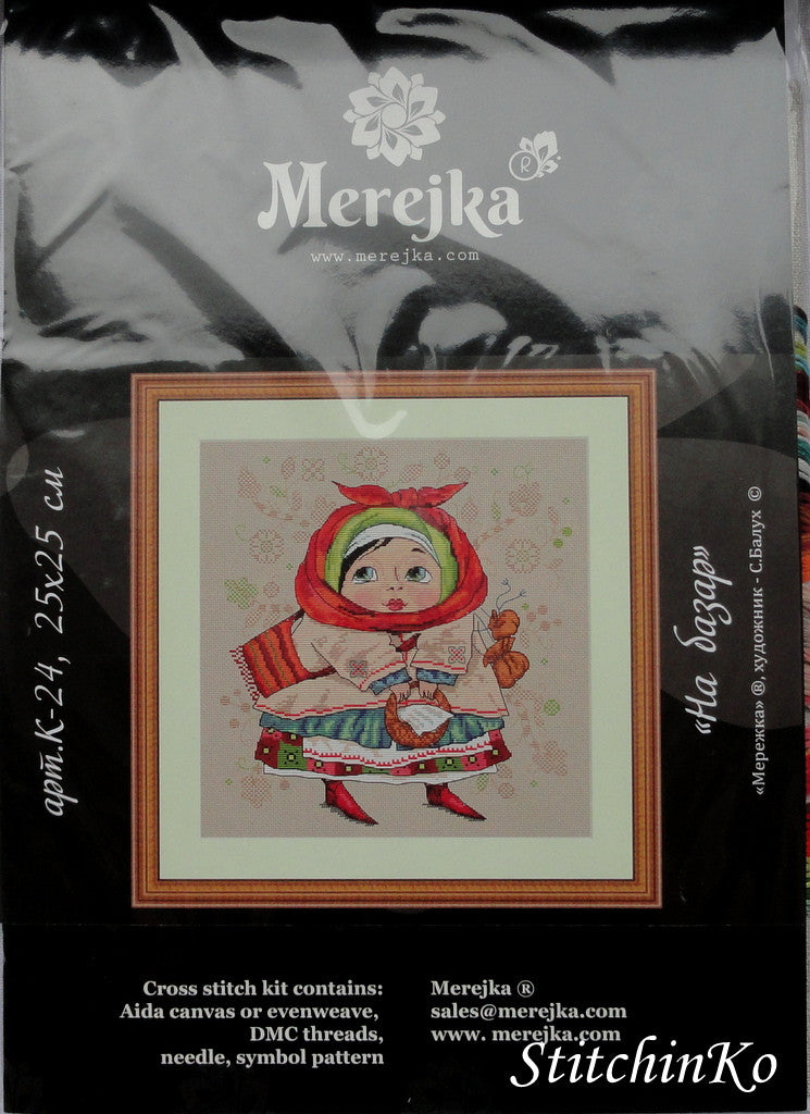 Merejka Cross Stitch Kits To the Fair