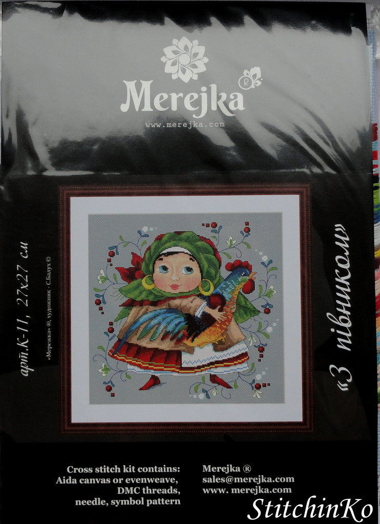 Merejka Cross Stitch Kits Rooster