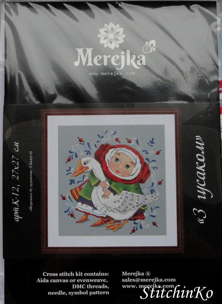 Merejka Cross Stitch Kits Goose