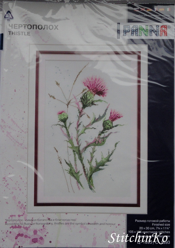 Panna Cross Stitch Kits  Thistle