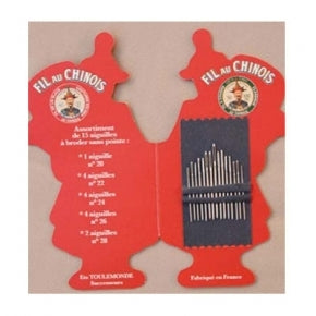 Fil Au Chinois Folding Embroidery Needle Booklet ~ SAJOU