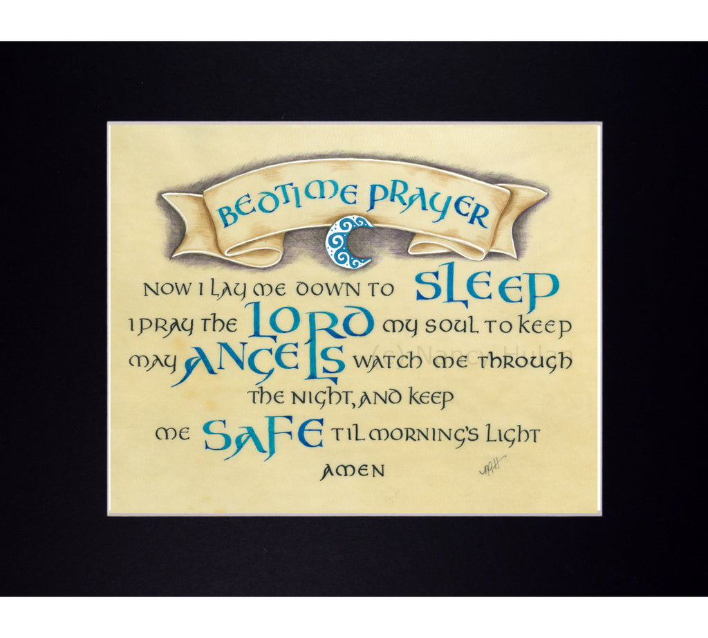 Now I Lay Me Down to Sleep Bedtime Prayer Fine Art Print