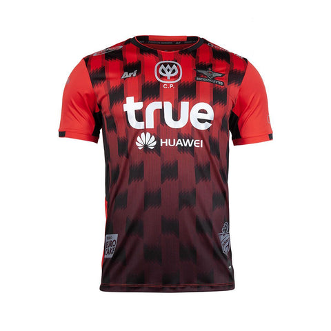 Bangkok United 2019 Home Kit (Fan Grade) - Red - thaifutbol