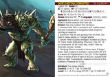 Deck of Beasts/Creature Card Codex: NPCs & Villains