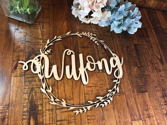 Nursery Name Monogram Wood Cutout, Monogram Cutout, Initials Cutout, Monogram wooden cutout wreath name wedding sign - Happyism, Inc.