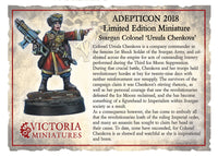 Ursula Chenkova Adepticon 2018. Limited Collectors Edition, Svargan Colonel
