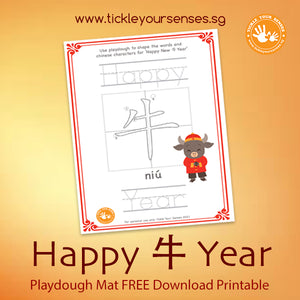 Free Download Printable - Happy 牛 Year Playdough Mat