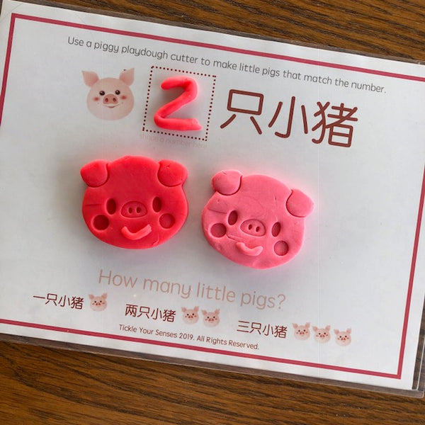 CNY Piggy Counting Playdough Mat Printable