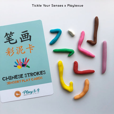Chinese Strokes Sensory Play Cards