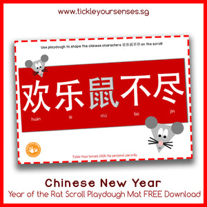 Chinese New Year Rat Scroll Playdough Mat Printable