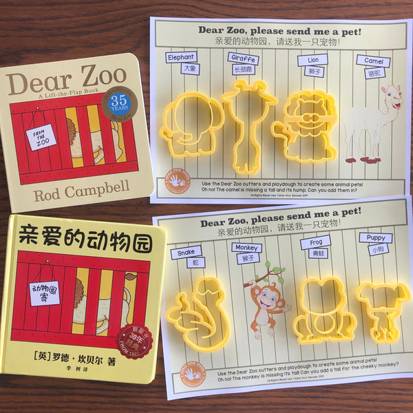 Dear Zoo Playdough Book Kit