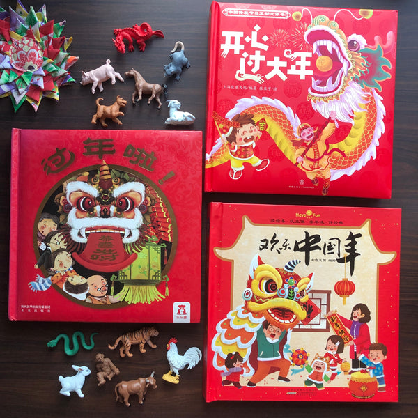 Chinese Zodiac Super Toob