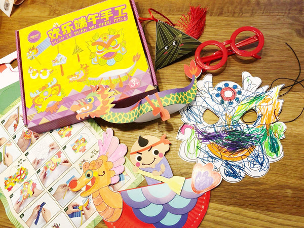 Dragon Boat Festival Playdough Kit