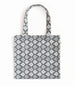 Waltz Cotton Canvas Tote (15x15) – Steel Grey
