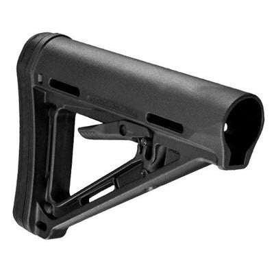 Difference Between Magpul Buttstocks
