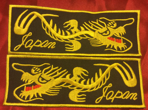 JAPAN YELLOW BODY DRAGON LIBERTY CUFF SET