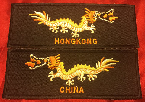 HONG KONG CHINA DRAGON LIBERTY CUFF SET