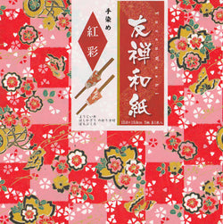 "Crimson Aya yuzen 6"" 5 pattern 5 sheets (red)"