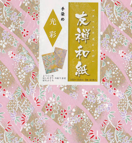 "Gold Pastel Glow yuzen 6"" 5 pattern 5 sheets"