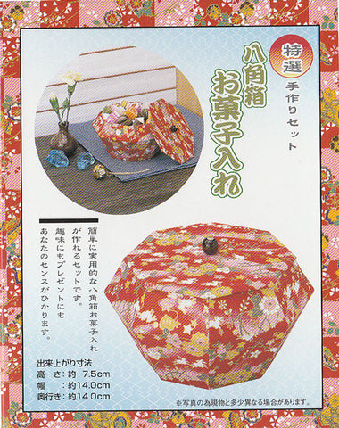 Japanese Octagonal Sweets Box Kit
