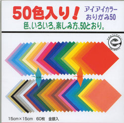 "Assorted Solid Colors 6"" 60 Sheets 50 Colors"
