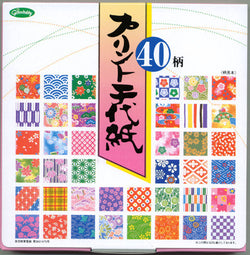 "Economy Chiyogami 40 Patterns 15cm (6"") 200 Sheets"