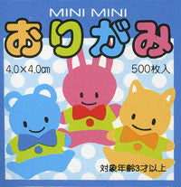 "Assorted Solid Colors Economy Mini-mini 1.6"" (4cm) 500 Sheets"