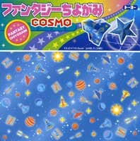 "Cosmo Spaceship 6"" 24 Sheets"