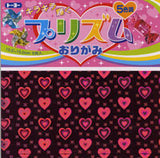 "Heart Prism (holographic) 6"" 5 Sheets"