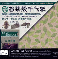 "Green Tea Leaf Print Paper 6"" 20 Sheets"