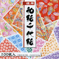 "Economy Chiyogami 10 Patterns 15cm (6"") 100 Sheets"