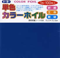 "Solid Blue Foil 6"" 100 Sheets"
