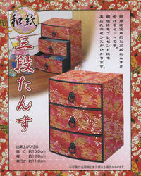 Japanese Box-Making Kit--3 drawer, round front