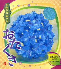 Unit Origami Kit 8x4.8cm 90 Sheets