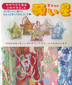 Lucky Star Chiyogami Kit-strips for 5 stars
