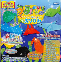 Sealife Origami Kit 32 Sheets 10 models