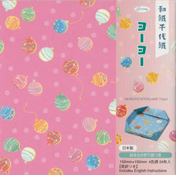 "Washi Chiyo Ornaments 6"" 24 sheets"