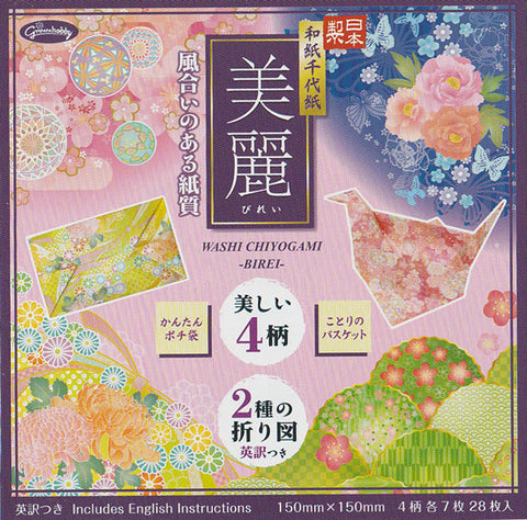 "Washi Chiyogami birei (beauty)  6"" 28 Sheets"