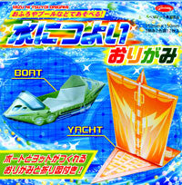 "Waterproof Boat and Yacht 6"" 12 Sheets"