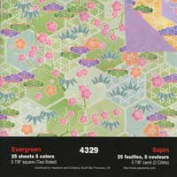 "Double-Sided Evergreen 6"" 25 Sheets"