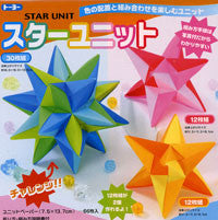 Modular Star Origami Kit 66 Sheets