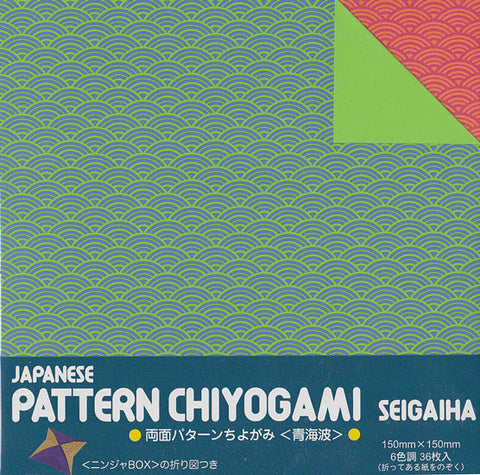 "Double-Sided Patterned Chiyo Seigaiha (ocean wave) 6"" 36 Sheets"