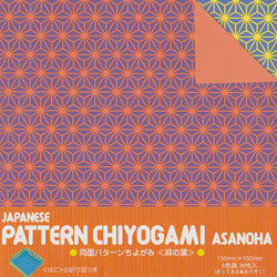 "Double-Sided Patterned Chiyo Asanoha (hemp leaf) 6"" 36 Sheets"