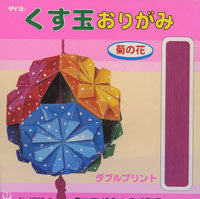 "Kusudama Chrysanthemum Kit 6"" 16 Sheets"