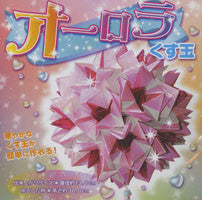 Kusudama Pearl/Foil Kit 40 Sheets