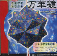 "Kusudama Kaleidoscope Kit 6"" 33 Sheets"
