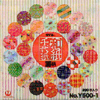 "Economy Washi Chiyogami 30 patterns 3"" 300 Sheets"