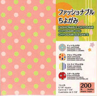 "Fashionable Chiyogami Economy Pack 6"" 200 Sheets"